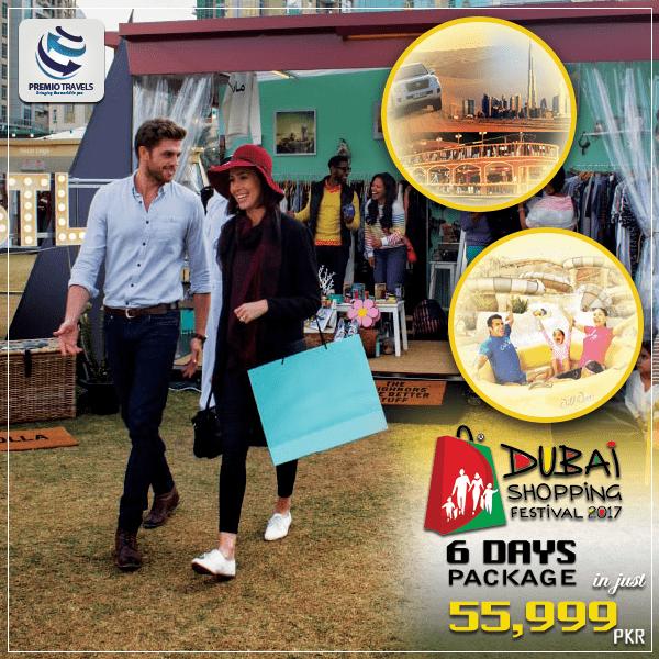 Dubai Shopping Festival 3