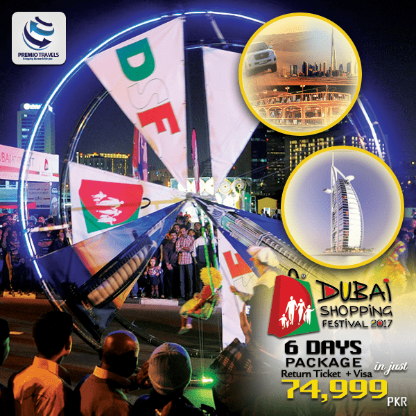 Dubai Shopping Festival 5