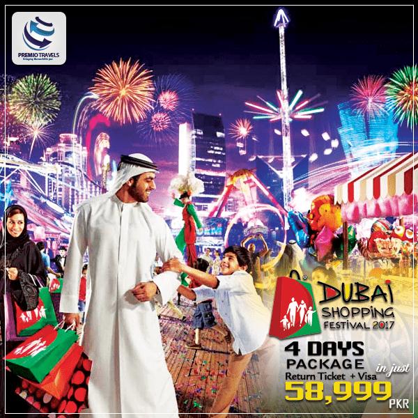 Dubai Shopping Festival 4
