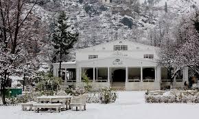 white-palace