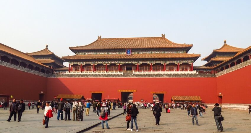 Beijing Holiday Travel and Tour Package
