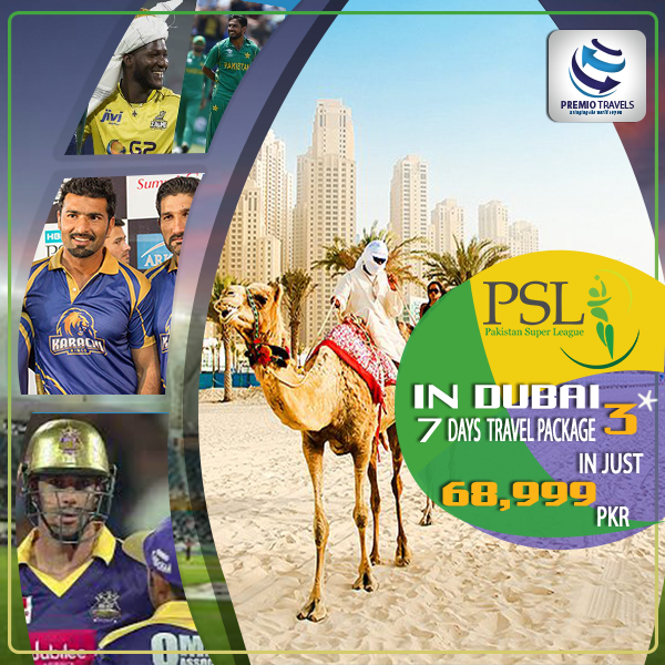 PSL 3*** Holiday Travel and Tour Package for 7 days