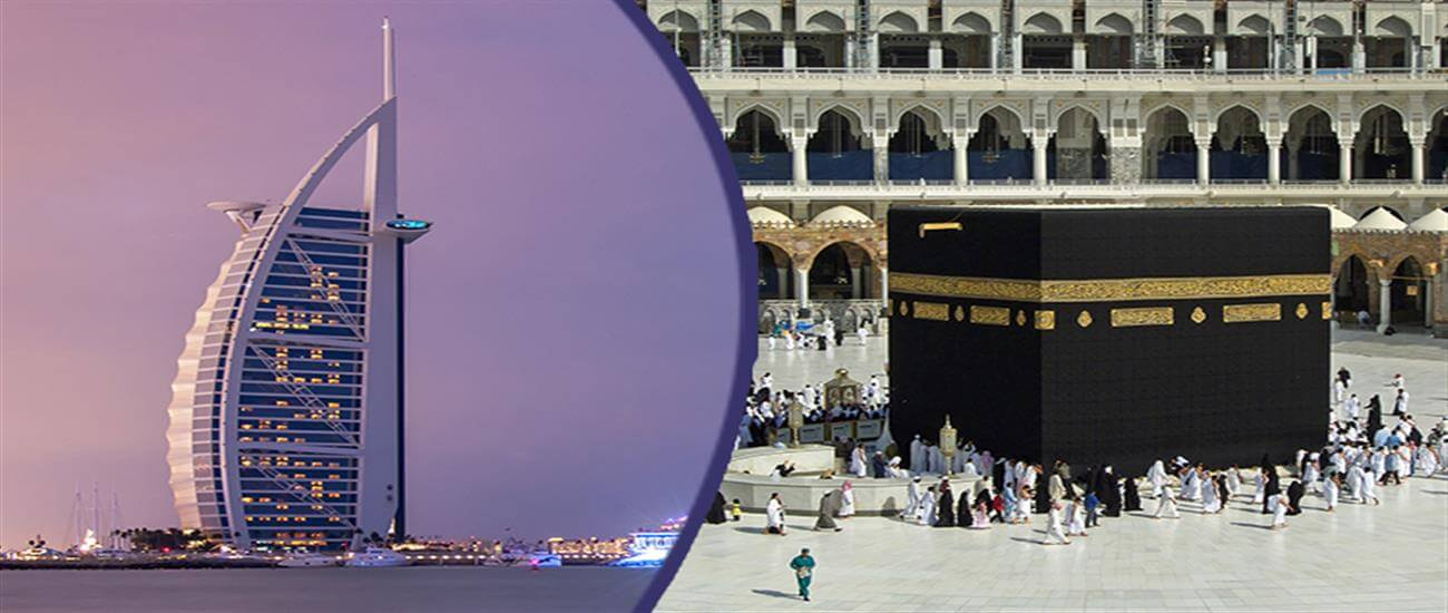 5 Star Umrah And Dubai For 10 Days