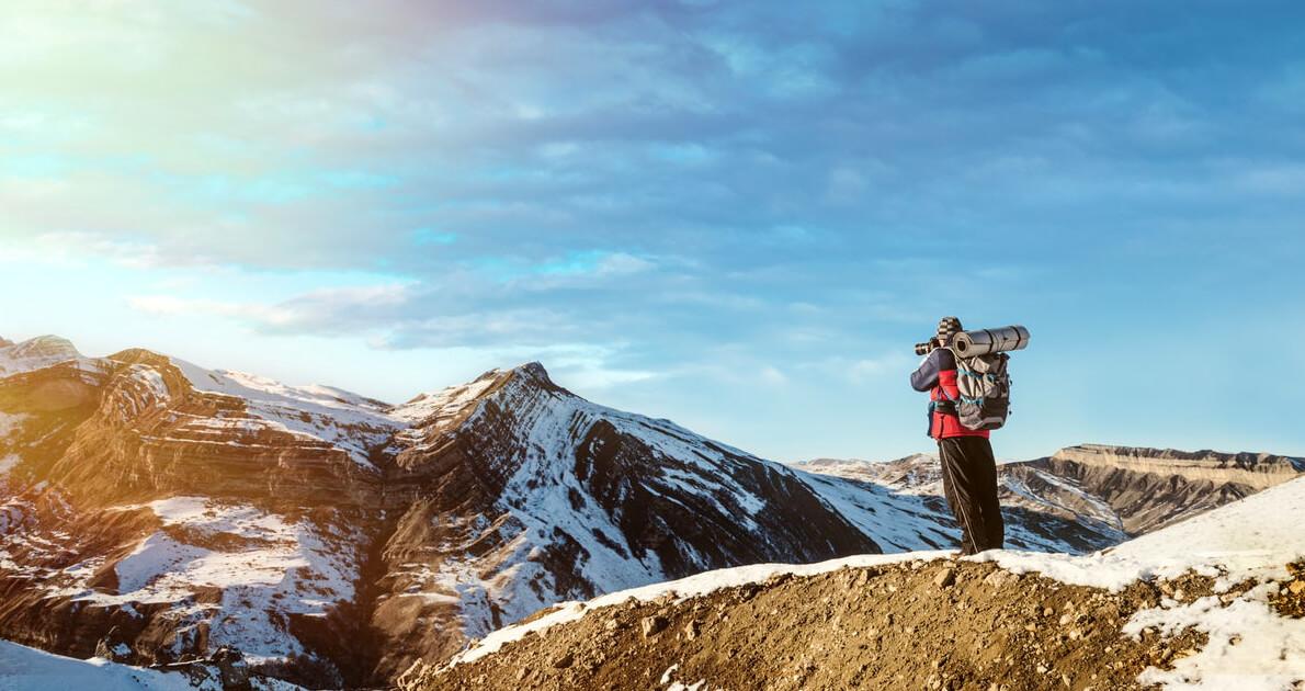 Azerbaijan Gabala (Mountain Adventure) Travel & Tour Package