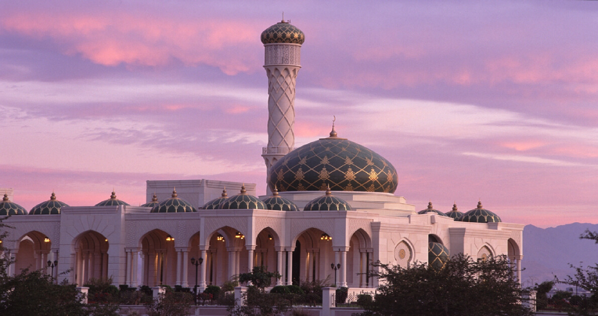 Oman 7 Days Holiday Travel & Tour Package