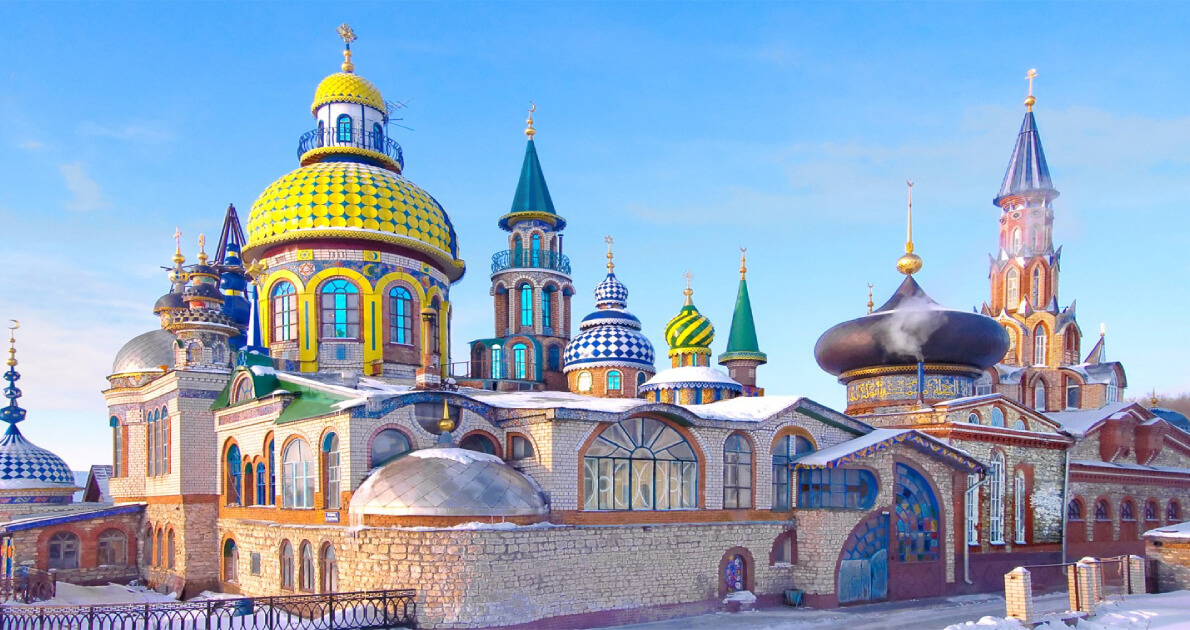 Splendid Russia For 5 Days Holiday Travel & Tour Package