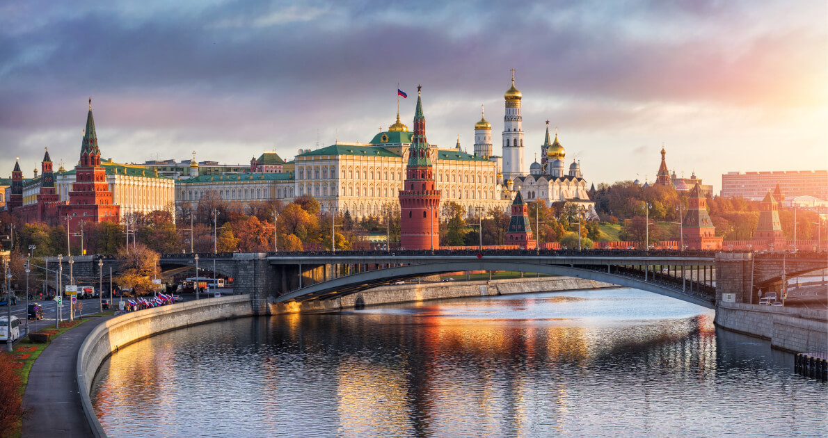 Super Russia Summer For 7 Days Holiday Travel & Tour Package
