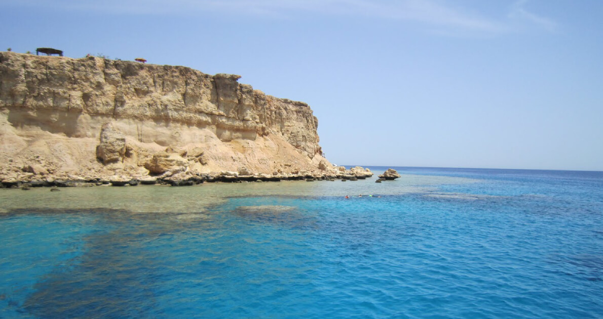 Egypt 5 Days Sharm El Sheikh Holiday Travel & Tour Package