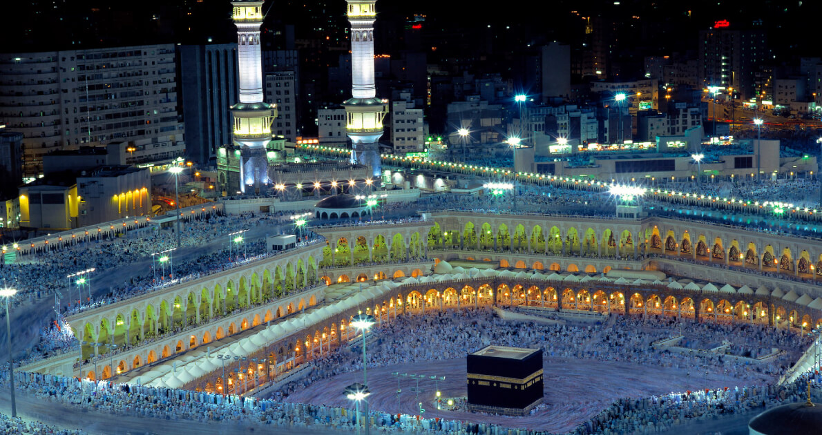 Gold Umrah & Dubai 15Days 14 Nights Holiday Travel and Tour Package