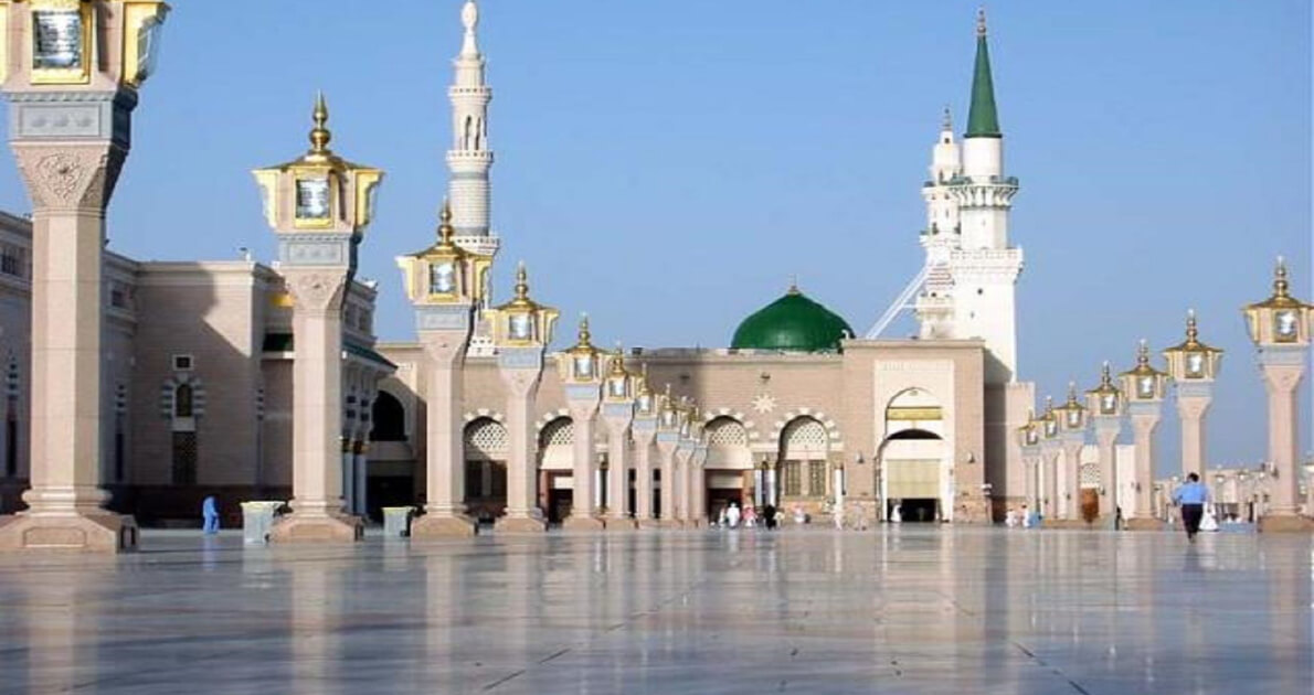Gold Umrah & Turkey 15 Days 14 Nights Holiday Travel and Tour Package