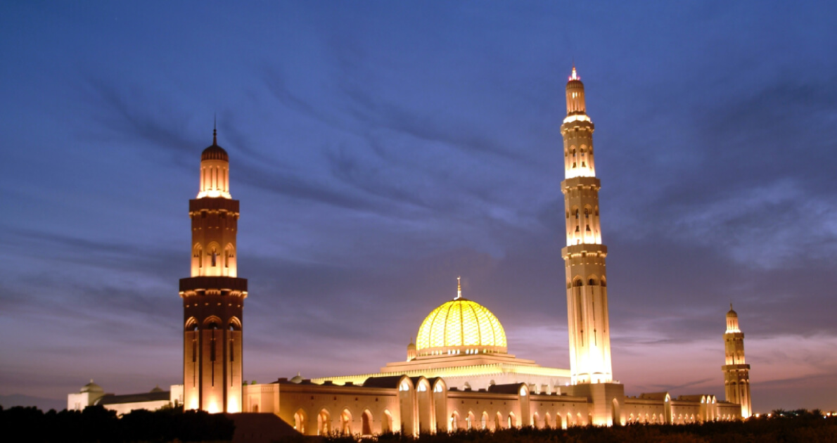 Ramadan in Oman 5 Days Holiday Travel and Tour Package