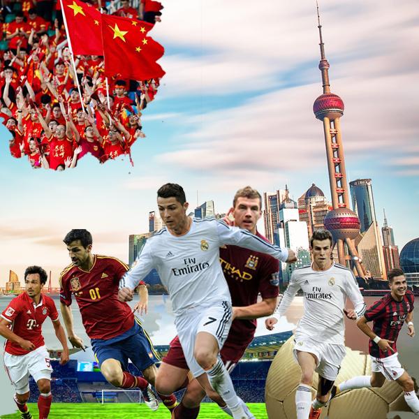 Juventus vs Inter Milan In China Holiday Travel & Tour Package