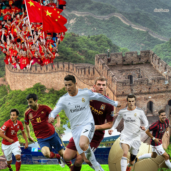 Tottenham Hotspur vs Manchester United In China Holiday Travel & Tour Package