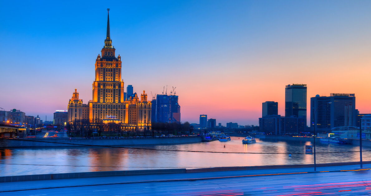 4 Days In Kazan Holiday Travel and Tour Package