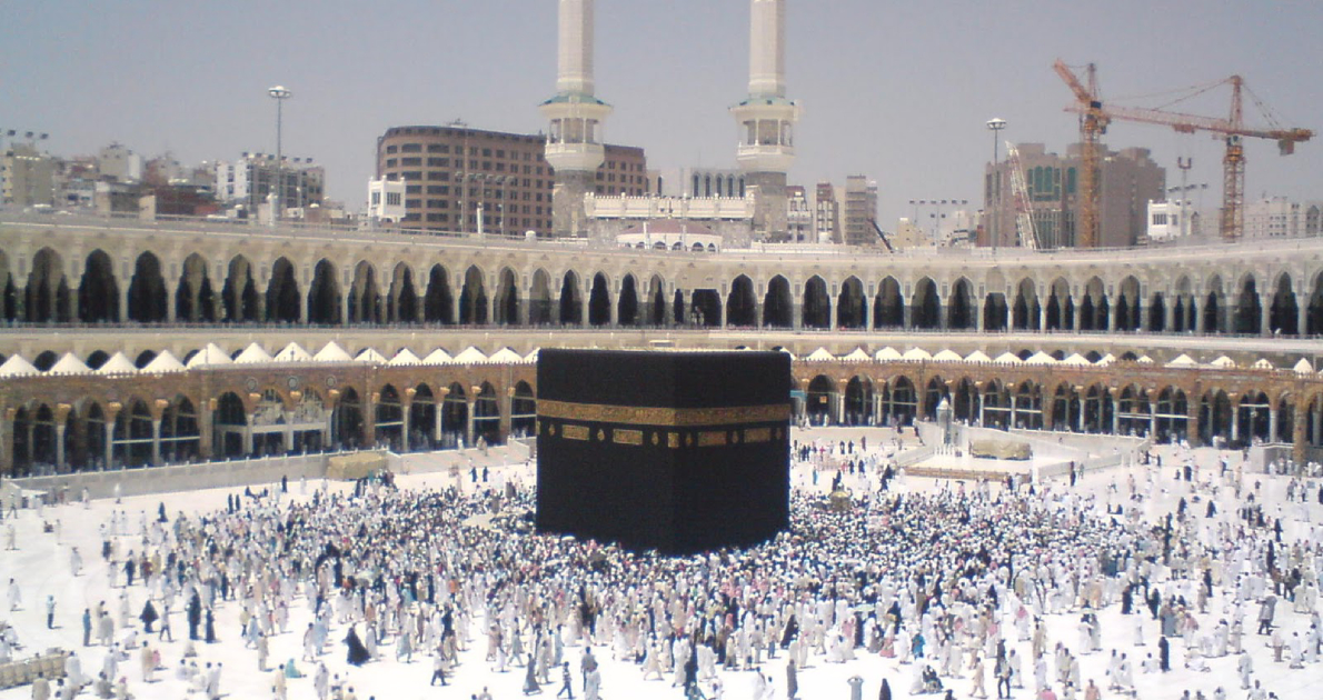 Umrah With Turkey Holiday Travel & Tour Package