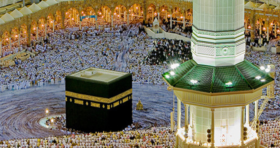 15 Days Combo Umrah + Mauritius Holiday Travel & Tour Package