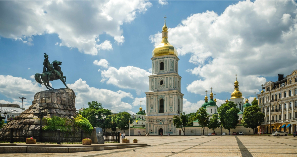 Ukraine – 04 Days Khiv Holiday Travel & Tour Package