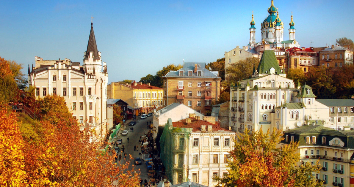 Ukraine – 04 Days Lviv Holiday Travel & Tour Package
