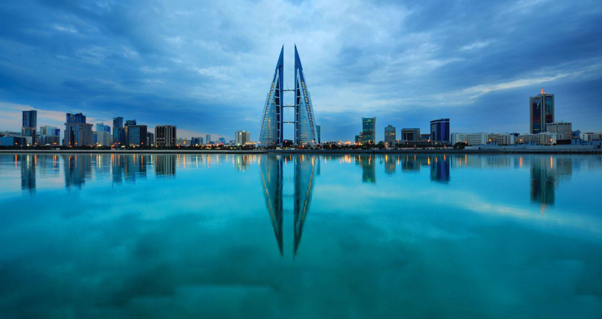 Bahrain 04 Days Holiday Travel & Tour Package