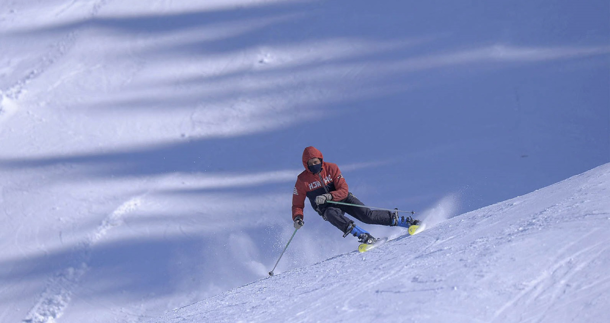 Hindukash Ski Festival Holiday Travel & Tour Package