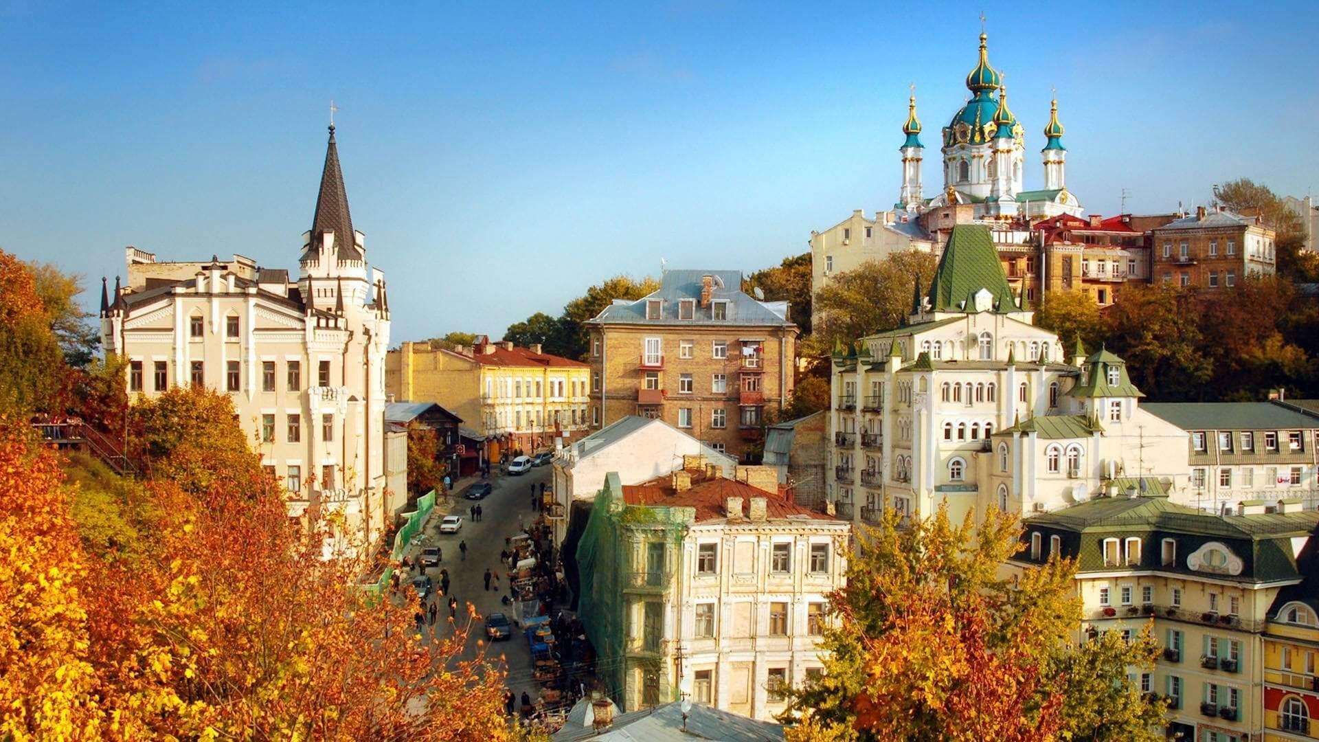 04 Days Ukraine(Khiv) Holiday Travel & Tour Package